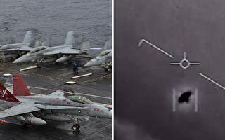 雷達發現不明物體 驚呆美國飛行員 難道它是傳說中的…