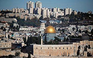 美驻以使馆迁耶路撒冷 川普:致力以巴和平