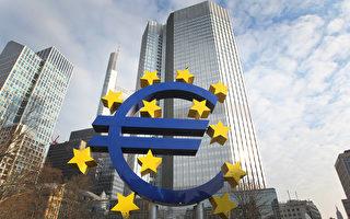 防堵中共野心 歐盟積極立法限制外商投資