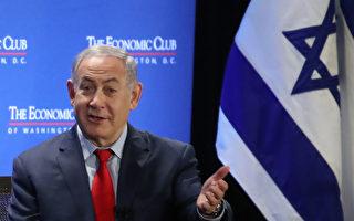 以色列總理揭露伊朗違反核協議 展示證據