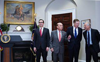 白宫公布访华贸易团名单 再增鹰派人物