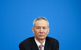 劉鶴赴美是否為G20川習會鋪路 北京回應