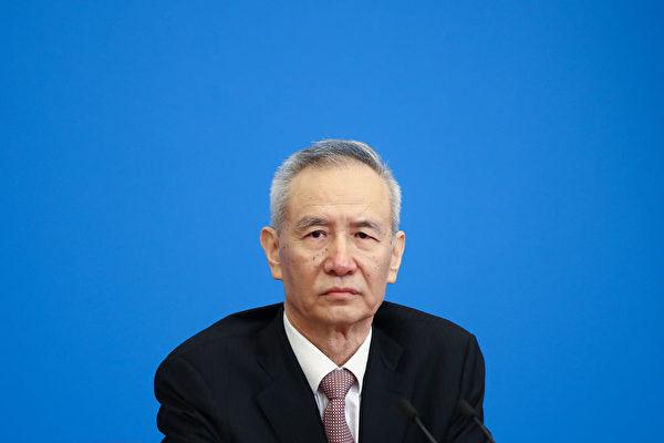 贸易战冲击中国经济 刘鹤:中美正在接触