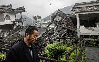 汶川大地震10周年 罹难学童的父母现状让人痛