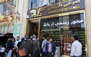 核协议未解经济之渴 伊朗爆数百起抗议示威