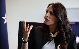 美中情局前分析师:新西兰应被踢出五眼联盟