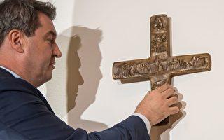 十字架成巴伐利亚标志?德国舆论热议