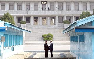 传金正恩同意与川普在非军事区进行会谈