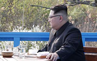 文昭:朝鲜变脸的时机 藏中朝深层秘密