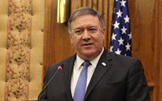 美国务卿谈朝鲜行 石涛评金正恩去核化诚意