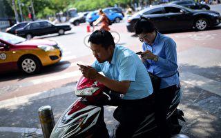 微信突發封禁令 激起輿論抨擊 現部分鬆綁