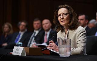 首位中情女局長提名聽證 聚焦對恐怖分子態度