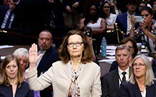 参议院投票通过美首位女中情局局长