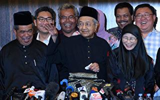 92岁马国新首相正式上任 马哈迪长寿秘诀是?