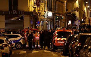 巴黎惊现持刀攻击 1死4伤 凶嫌车臣俄国人