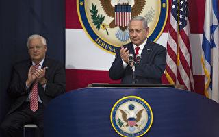 五大原因 促美国将以色列使馆搬到耶路撒冷