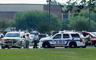德州高中枪案 幸存学生:子弹从我左肩掠过