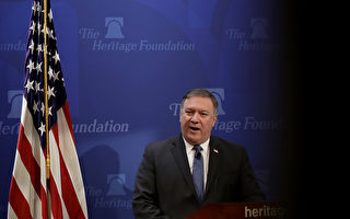 蓬佩奥:伊朗若不改变 将祭史上最强制裁