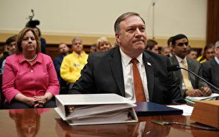 蓬佩奥国会听证谈川金会:糟糕协议不是选项