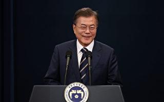 韓官員:文在寅或加入川金會 進行三方會談