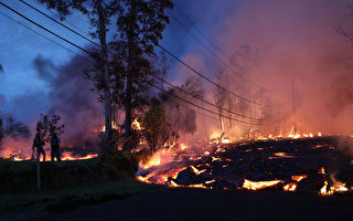 夏威夷火山熔岩四处奔流 更多居民撤离
