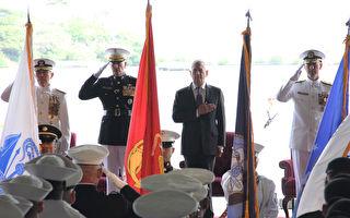 美军太平洋司令交接 台湾国防部出席 获感谢