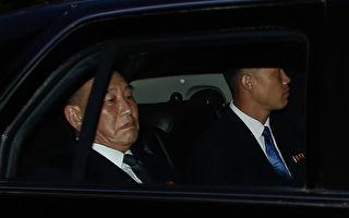 朝鮮高官抵美 川金會籌備多管齊下