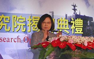 台湾唯一国防智库成立 台海安全接轨国际
