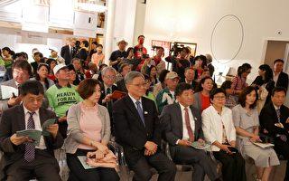 台灣無國界醫院日內瓦首展 歐美台胞聲援