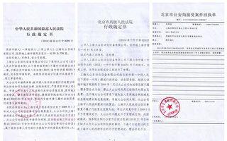 上海企業主怒怨不識中共腐敗 悔上訪10年