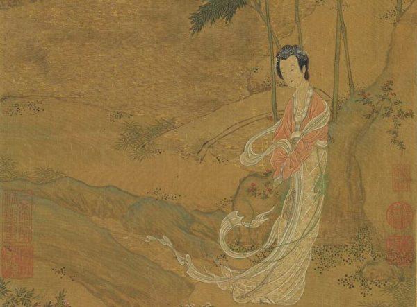 元 劉貫道《竹林仙子》,台北國立故宮博物院藏。(公有領域)