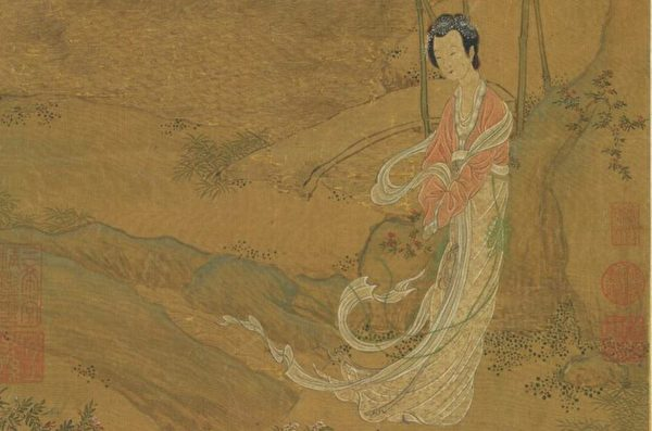 元 刘贯道《竹林仙子》,台北国立故宫博物院藏。(公有领域)
