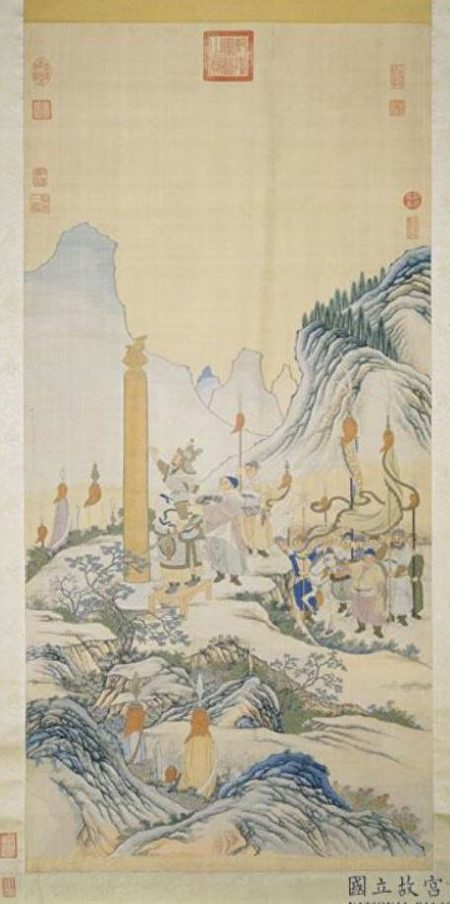"""古代""""电影""""一词本是作战时助振士气的旗帜。图为无名氏《缂丝铜柱铭勋图》,台北国立故宫博物院藏。(公有领域)"""