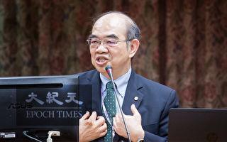 【快讯】教育部长吴茂昆请辞 政院证实获准