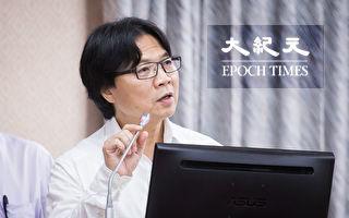 叶俊荣:将结构性解决管案