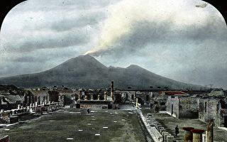 震撼骸骨出土 揭庞贝古城遭火山毁灭历史