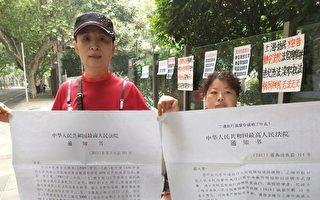 數十訪民上海高院控訴院長張斌枉法