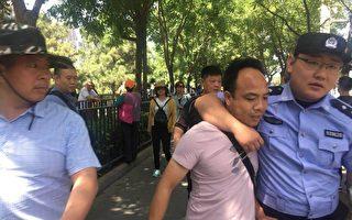 「訪民團結日」國家信訪局唱歌 多人被抓