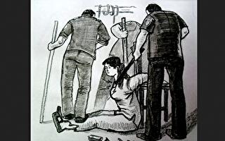 母嬰血淚(3)酷刑下的劫難