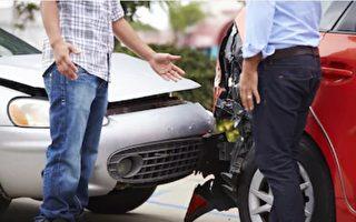 交通事故受害人如何申請賠償