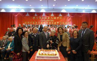 人瑞中心庆祝亚裔传统月和敬老节