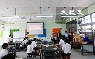 企业捐爱心完成科技教室 学生学习好环境