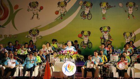 中华民国副总统陈建仁宣布107年全国身心障碍国民运动会正式开始。