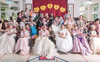 最高齡新娘106歲   跨越時空婚紗圓夢