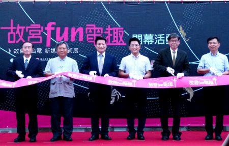 故宫国宝结合数位科技台东展出。