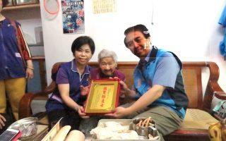103歲人瑞助產士謝林霞妹  獲頒國寶助產士