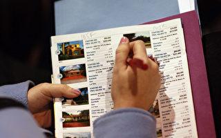 墨市中介虚报房屋估价仍有发生