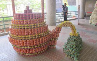 罐头公会助弱势  募集4.5万瓶罐头展创意