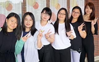同系同学同时考上台大研究所 大叶大学大放异彩