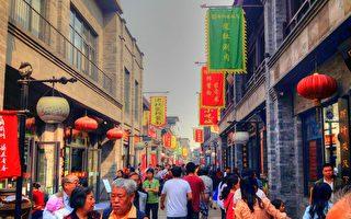 """北京""""繁体字""""咖啡馆 陆生、外国人超喜欢"""